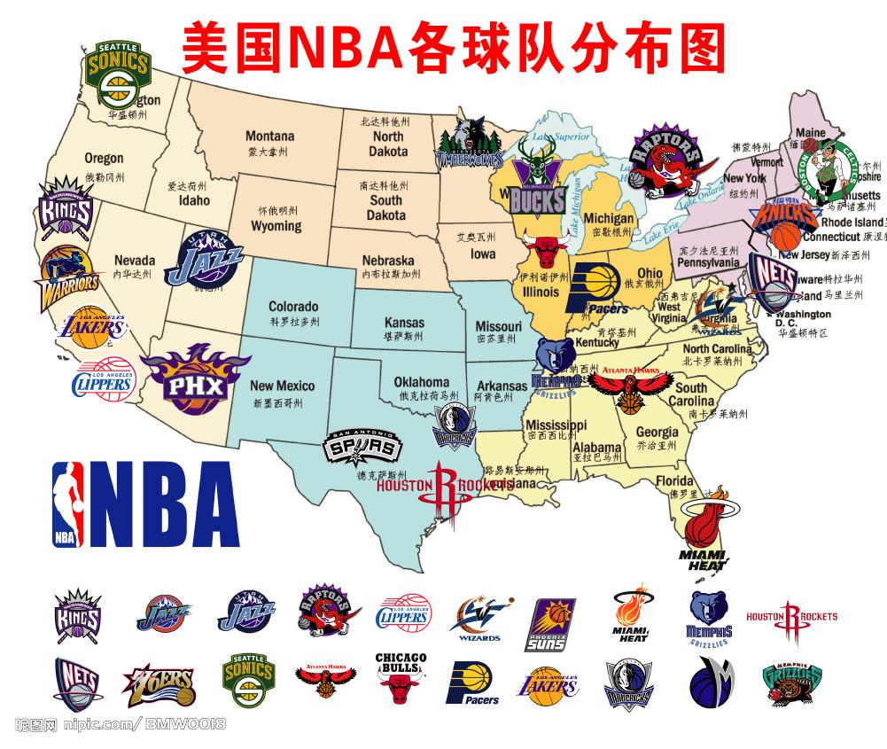 美国地图全图中文版